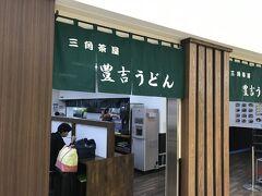 宮崎神宮からまたバスで宮崎駅に戻ってきました。 お昼の時間にはかなり賑わっていて、時間をずらして落ち着くのを待って入ってみました。 みやざきうどんが食べたくて入った豊吉うどん。