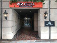 2日目のホテルは橘通りにあるアパホテル。こちらでもチェックインの時に40周年記念の品をカレーにするか水にするか聞かれましたが、本日は水をチョイス。 こちらもGoToトラベルで予約したので地域共通券1000円が付いており実質2000円で宿泊できました。
