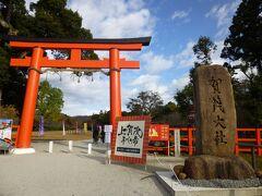 45分ぐらいで上賀茂神社到着。人もまばらで良い感じ。 ちなみに9系統のバスは少し離れた場所に止まる。橋を渡ってコンビニの先なので帰りだけ利用したい場合は移動時間に気を付けて