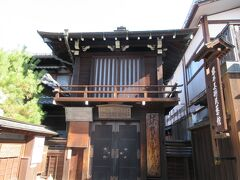 藤井美術民芸館・休館日でした。三町でひときわ目立つ外観です。