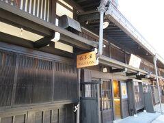脇茶屋・和食レストランです。