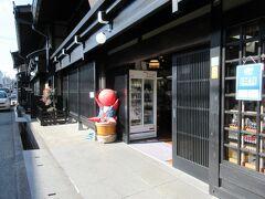「三川屋 本店」御福さるぼぼの特大人形が飾られてました。