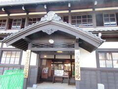高山市政記念館