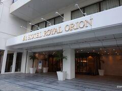 06:45 3日目の朝、国際通り沿いのホテル前からタクシーで首里城へ。 早朝の為、首里城は守礼門程度しか見学できませんが、石畳道(真珠道)を下りたかったのでレンタカーはホテルに置いていきました。  ホテル ロイヤルオリオン 沖縄県那覇市安里1丁目2-21