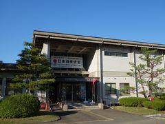 一乗谷朝倉氏遺跡史料館。入館料は、100円という安さです。 道路を挟んだ向かいには、新たに一乗谷朝倉氏遺跡博物館(仮称)が建設中でした。2022年に開業を予定しているようです。