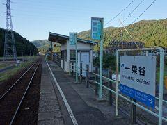 一乗谷駅は、無人駅でした。乗客も私しかいない。