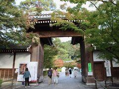 永観堂 南禅寺から歩いて永観堂に移動します。