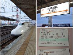 11月7日  雲 お天気に恵まれず残念ですが、6:47の新幹線に乗って、岡山へ行ってきまーす。