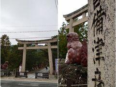 吉備津神社に到着です