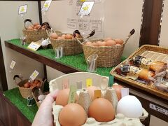 帰りの高速友部SAに自分で詰めれる色んなこだわり卵バイキングコーナーがあって めっちゃ興奮! 卵かけごはん用のお醤油も購入♪ 2021年3月までみたいなのでいかれるかたはぜひ行ってみて! https://newscast.jp/news/3474476