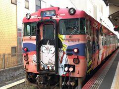 米子から境港までは鬼太郎列車で  猫娘列車
