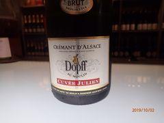 Dopffのお店で大好きなアルザスワインの試飲。