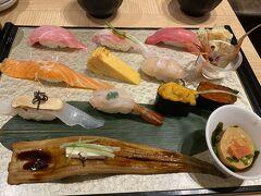 1時間半で名古屋到着。大好きな美登利寿司に並んで夕食を済ませ帰宅しました。  伊勢志摩の旅、終わり