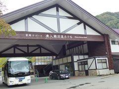 12時半、きょうのお宿、奥入瀬渓流ホテルに到着。