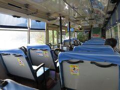 鵜戸神宮バス停から13時22分発のバスに乗車