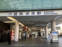 14:26  近鉄奈良駅  かなり久々の奈良