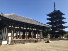 奥まで進むと興福寺に辿り着きました。  興福寺 https://www.kohfukuji.com/