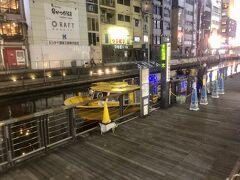 乗船しました。  とんぼりリバークルーズ http://www.ipponmatsu.co.jp/cruise/tombori.html