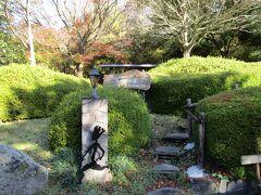 秋のお出かけ2日目は、霧島温泉郷「旅行人山荘」さんから出発・・・まずはGOTOクーポンを使うために、前日に調べておいた霧島神宮前の「薩摩蒸気屋」さんへ向かいます。