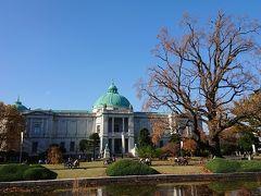 東京国立博物館 表慶館