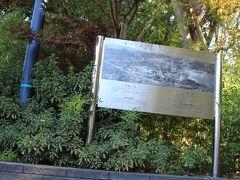中目黒しぜんとなかよし公園は、平成15年1月の目黒区の庁舎移転に伴い、同年3月に開園した庁舎前の公園です。 公園内には、平和の石があります。 平和の石とは、国際平和年の昭和61年、広島市と目黒区の職員の交流がきっかけとなり、当時の荒木武広島市長から、被爆した旧広島市庁舎の階段の一部が核兵器の廃絶と世界恒久平和実現のシンボルとして寄贈されたもので、区ではこれを「平和の石」と命名しました。