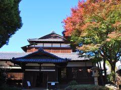 旧朝倉家住宅は、東京府議会議長や渋谷区議会議長を歴任した朝倉虎治郎氏によって、 大正8年に建てられました。