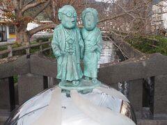 水木しげる夫婦の銅像です