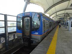 この路線の電車は2両編成が基本で、たまにこのように2つつないだ4両編成の電車が来ることがある。