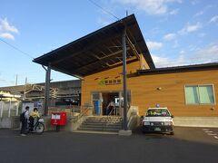最近建て直されたらしい新しい駅舎。