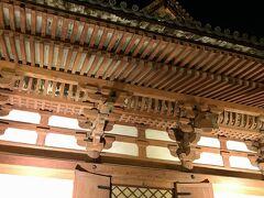 密教を伝え広めるために建立された講堂。 その教えを、視覚的に表した羯磨(かつま)曼荼羅(立体曼荼羅)は、弘法大師空海の手によるもの。