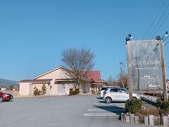 片山肉店のそばにあるパン屋さんのココラデ 広々とした駐車場が併設されています