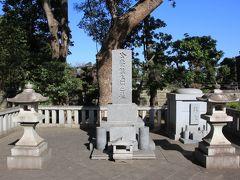 松陰神社に隣接して桂太郎のお墓 桂 太郎、1848年1月4日〈弘化4年11月28日〉- 1913年〈大正2年〉10月10日)は、日本の武士(長州藩士)、陸軍軍人、政治家。日露戦争時の内閣総理大臣で、西園寺公望(第12代・14代内閣総理大臣)と交互に首相を務めた期間は「桂園時代」と呼ばれた。