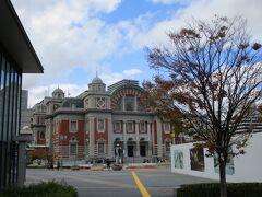 最初に中之島にある大阪市中央公会堂に来ました。
