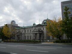 御堂筋沿いにある、日本銀行大阪支店です。