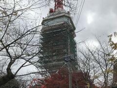 次に、栃木県に移動して宇都宮タワーです。