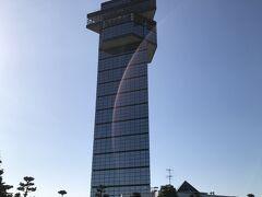 次は茨城県に移動して、大洗マリンタワーです!