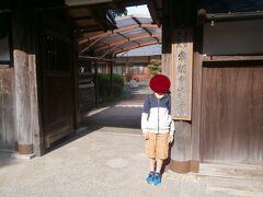 蟹江山常楽寺 龍照院にやってきました。