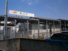 蟹江駅は現在新駅舎の工事中です。駅舎が完成すると北側からも駅に入ることができるようになりそうです。