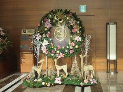 ロビーラウンジ シェラトンホテル広島