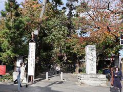 東急大井町線の九品仏(くほんぶつ)駅で下車 すぐに浄真寺の参道です