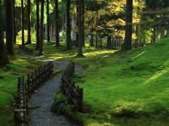 13:30 苔の里(こけのさと)  私有地である里山の一部で地元の方が苔を栽培、管理している。 冬季は閉鎖。   環境整備協力金 500円(木箱に納めます) 駐車場 無料