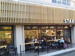 スターバックスコーヒー奈良猿沢池店
