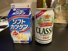 北海道と言えば。の飲み物2種。