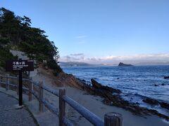 のんびり歩いて15分くらいで千鳥ヶ浜に到着