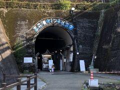 トロッコの発車まで少し時間があったので高森湧水トンネル公園まで歩きます。約10分。
