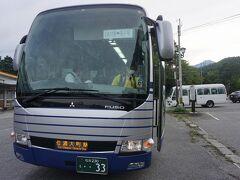大町温泉郷バス停
