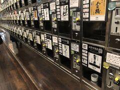 新潟駅に着いたら、一度来たかったこちらへ
