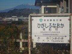 最初の駅、東船岡で下り電車と交換のためしばし停車。 奥に蔵王連峰、手前に船岡観音が見える。