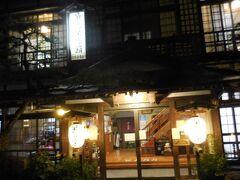 江戸時代から続く純和風旅館で、旅籠の雰囲気が残る木造建築。