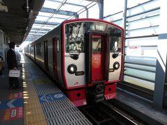 2020.11.15 新水前寺 熊本市内に用事があるので、新水前寺まで行こうか。